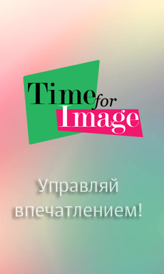 Time for Image